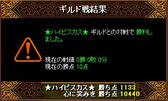 RedStone 09[1].09JPG