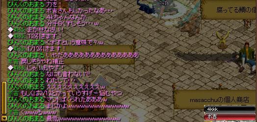 4kちゃん黒落ち