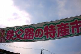 P1520051.jpg
