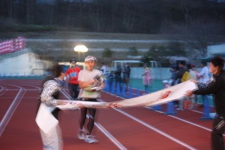Fuji goko 2011 (156)
