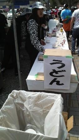 Fuji goko 2011 (176)