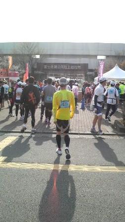 Fuji goko 2011 (182)