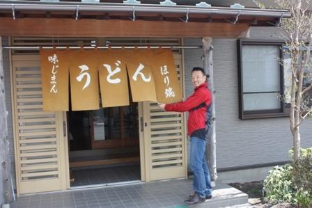 Fuji goko 2011 (39)