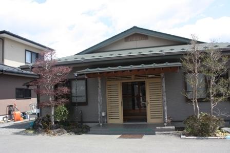 Fuji goko 2011 (37)
