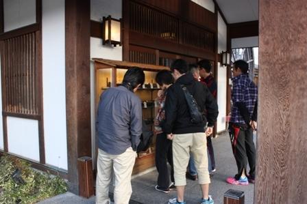 Fuji goko 2011 (86)