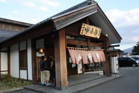 Fuji goko 2011 (85)