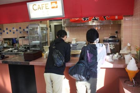 Fuji goko 2011 (13)