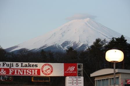 Fuji goko 2011 (110)