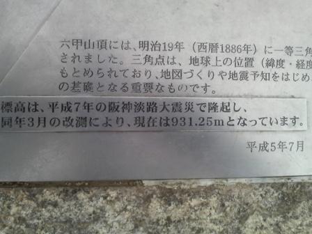 2011_05_07 (7)
