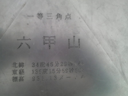 2011_05_07 (4)