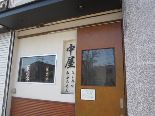0408-nakaya2.jpg