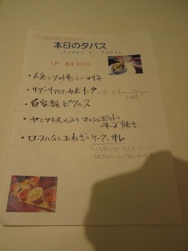 m-yami2.jpg