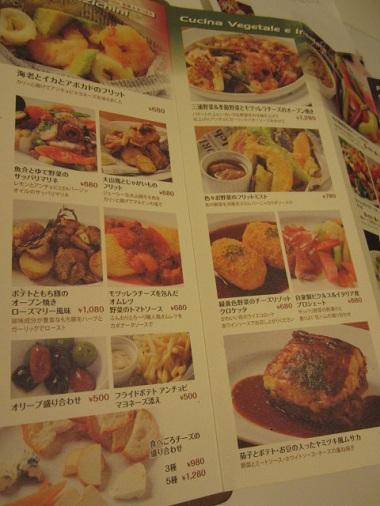 m-yami3.jpg