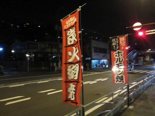 tonsuke2.jpg