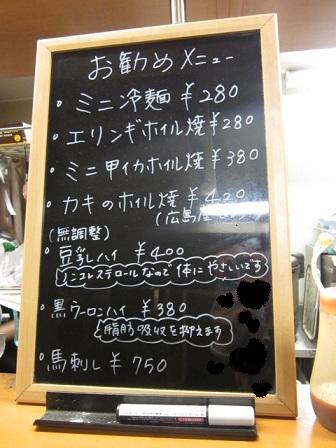 tonsuke22.jpg