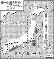 miyagikenoki02.jpg