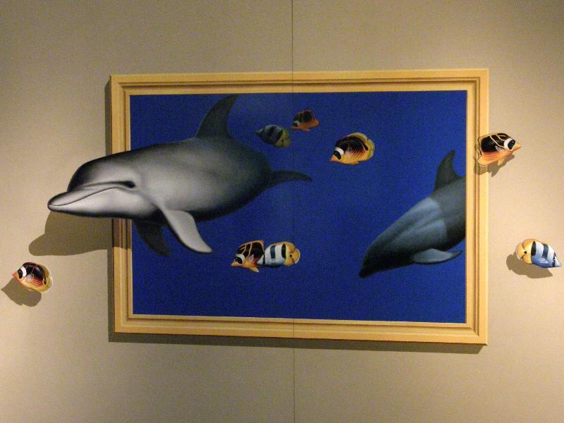 新居浜市 愛媛県総合科学博物館 トリックアート展