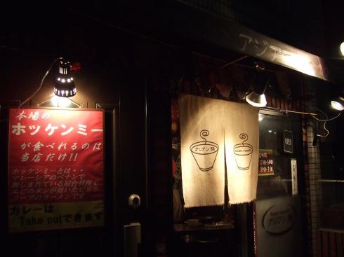 sake11.jpg