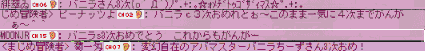 3ji sakebi kai