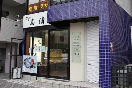 鎌倉散策5