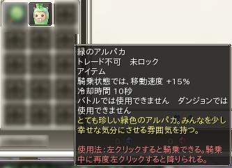 SS004328.jpg