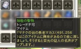SS004355.jpg