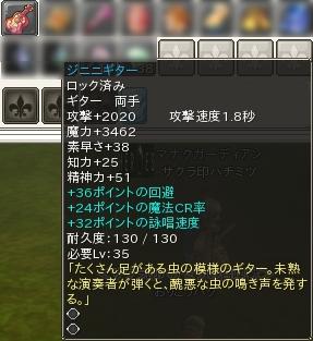 SS004362.jpg