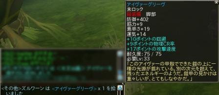 SS004363.jpg