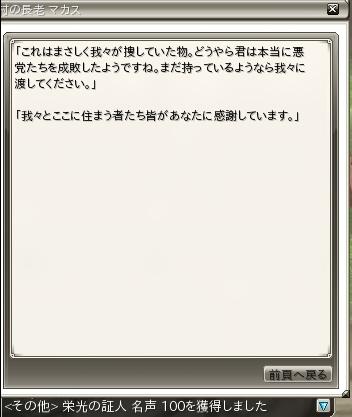SS004369.jpg