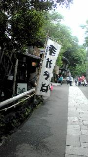 20090609153640