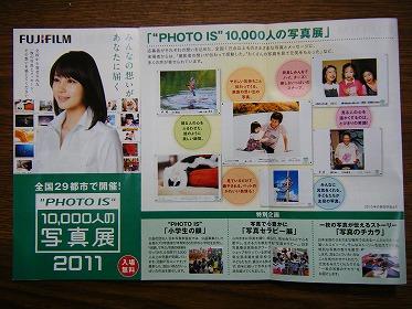 DSCF7115Resized.jpg