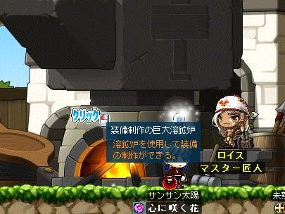 Maple110816_174432.jpg