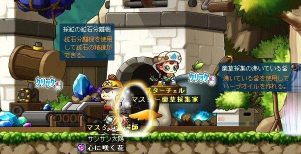 Maple110816_174522.jpg