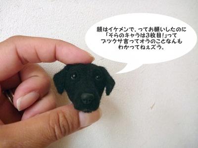 ○P1150844