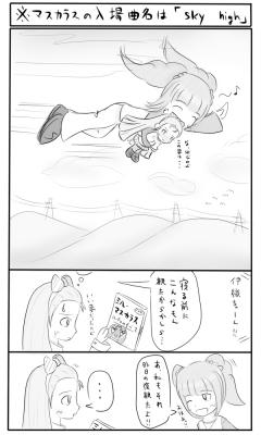 yayoiori4.jpg