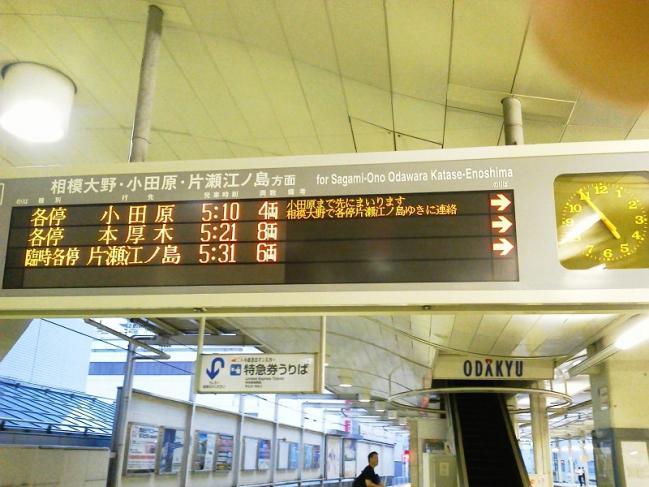 20110721_町田駅-001