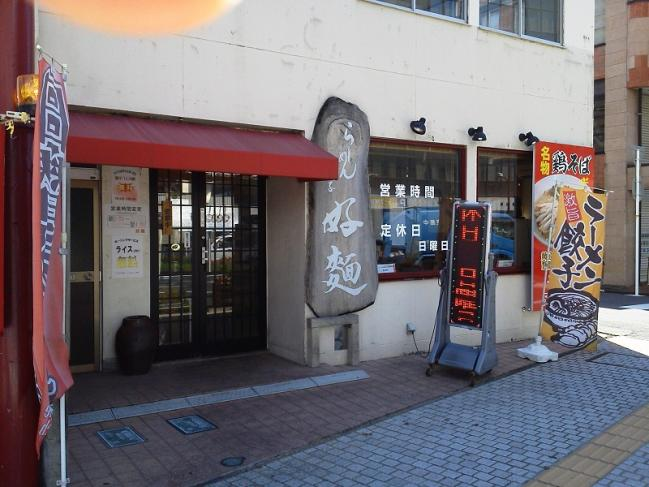 20110721_好麺-001