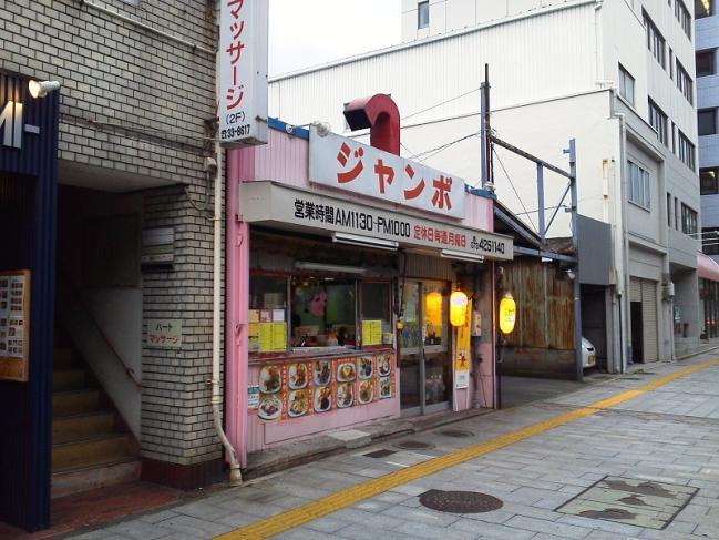 20110721_ジャンボ-001