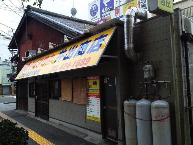 20110721_井出商店-002