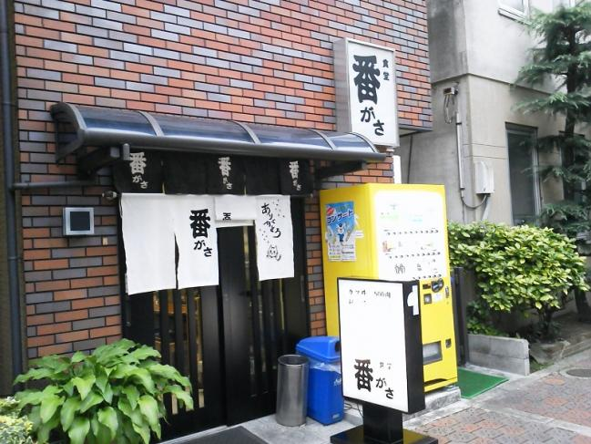 20110721_食堂番がさ-001