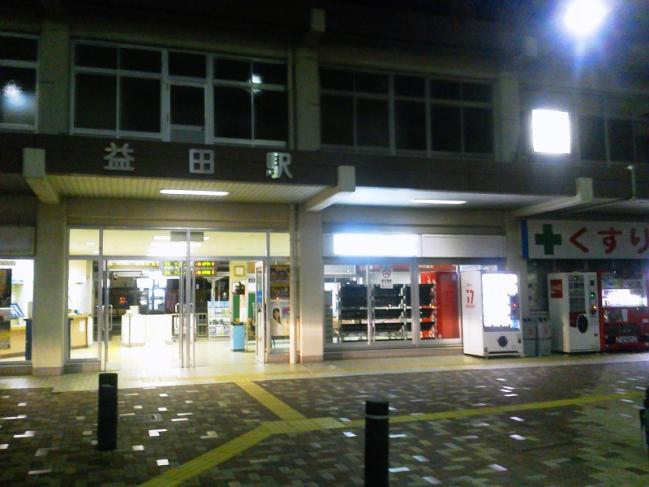 20110722_益田駅-002