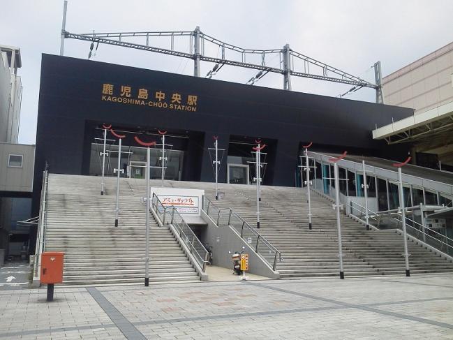 20110725_鹿児島中央駅-001