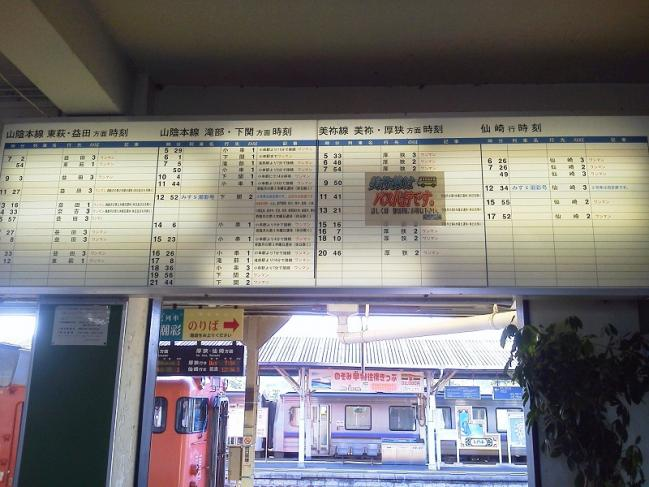 20110723_長門市駅-004