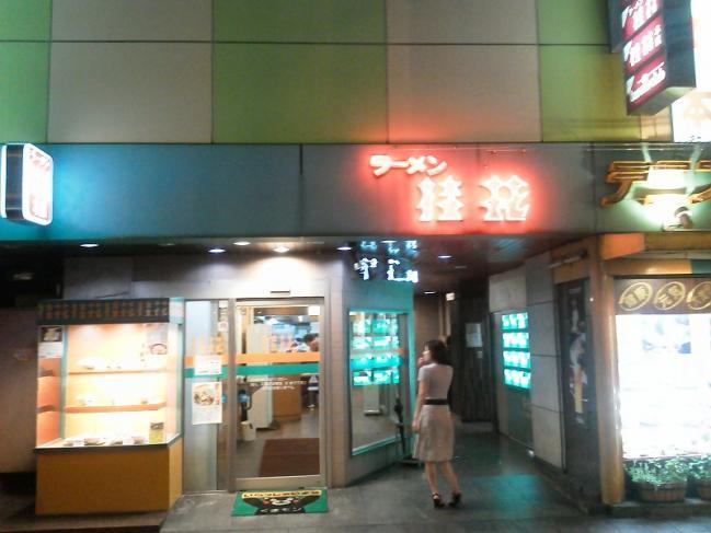 20110723_桂花本店-001