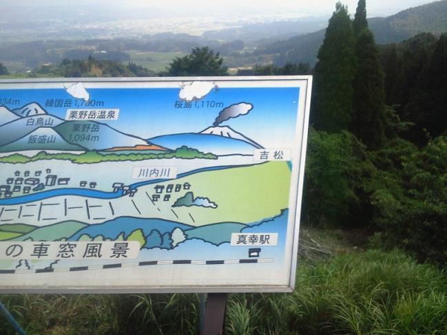 20110724_肥薩線-006