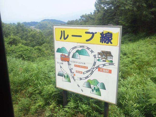 20110724_肥薩線-005