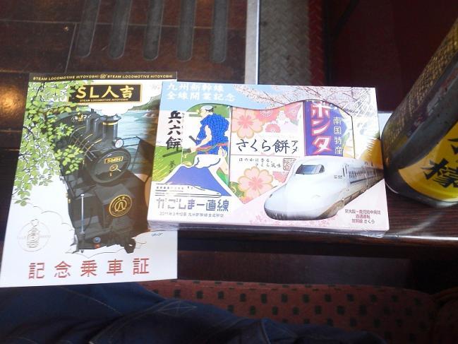20110724_せいか食品-001