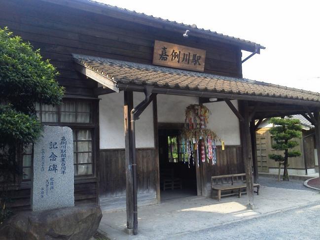 20110724_嘉例川駅-001