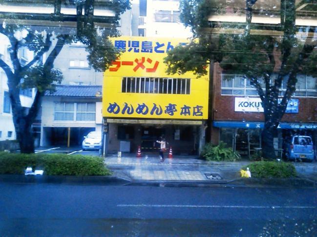 20110725_めんめん亭本店-001