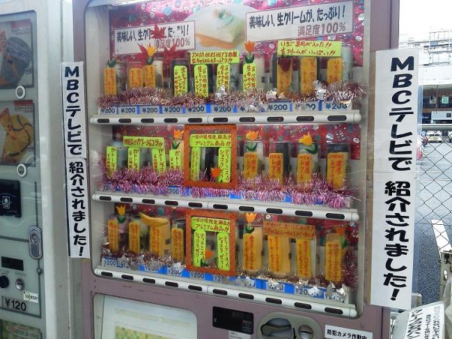 20110725_自動販売機-002